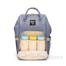 Мумия подгузник сумка бренда большой Ёмкость маленьких сумка рюкзак многофункциональный мумия пеленки сумка-рюкзак