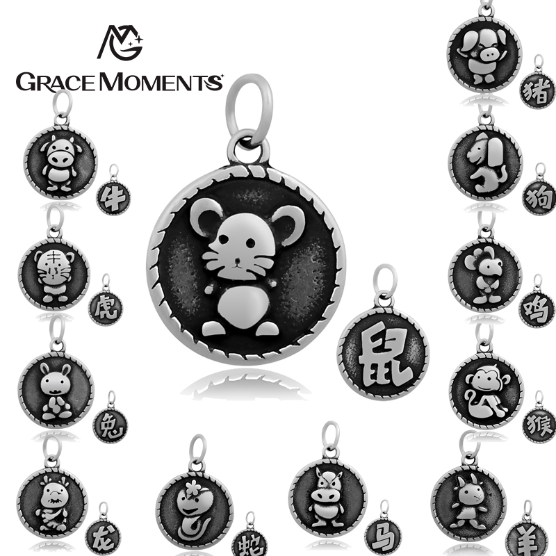 GRACE MOMENTS 5pcs/lot Animal of Twelve Chinese Zodiac Signs Stainless Steel Charms Necklace DIY Jewelry Gift Making Accessories