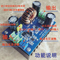High Efficiency 95%, DC-DC 600W IN 12-60V OUT 12-80V Boost Converter Step Up Module Mobile Power Supply DC Model 15A for Laptop