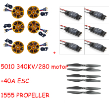 6pcs Brushless Outrunner Motor 5010 340KV/280KV with 40A ESC 1555 Propeller for Agriculture Drone
