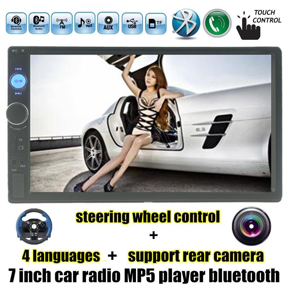 7 дюймов двойной 2 DIN Сенсорный экран автомагнитолы MP5 MP4 плеер Bluetooth FM/USB/TF/ауксина для камера заднего вида Руль управления