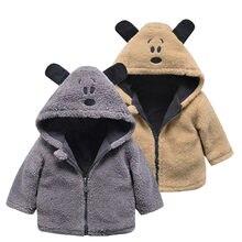 3c4b3135d Bebé niños niñas abrigo de invierno con capucha capa chaqueta gruesa ropa  de abrigo # KM811