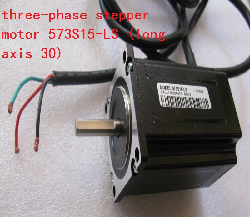Lemire 57 three-phase stepper motor 573S15-LS (long axis 30) for plasma cutting machine authentic jeff lemire the new 52 future s end vol 1