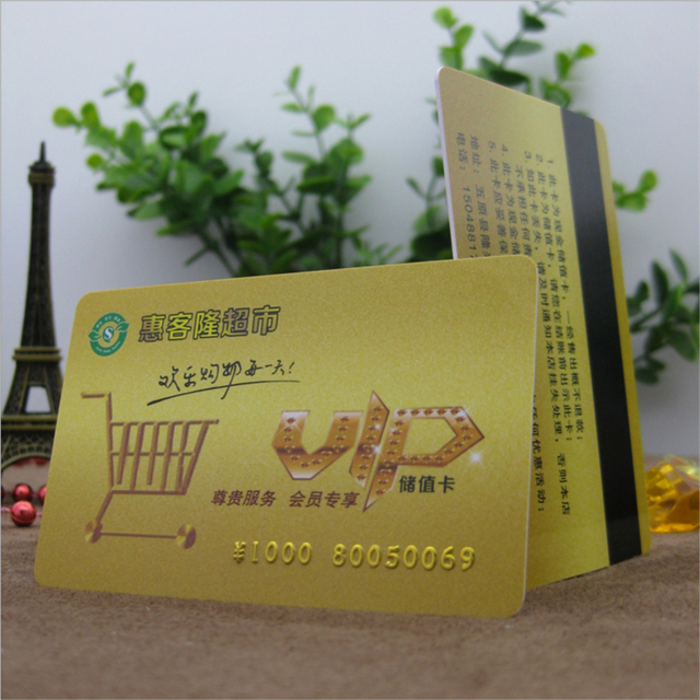 50pcs 85554076mm full color offset printing gift card plastic 50pcs 85554076mm full color offset printing gift card plastic business membership reheart Gallery