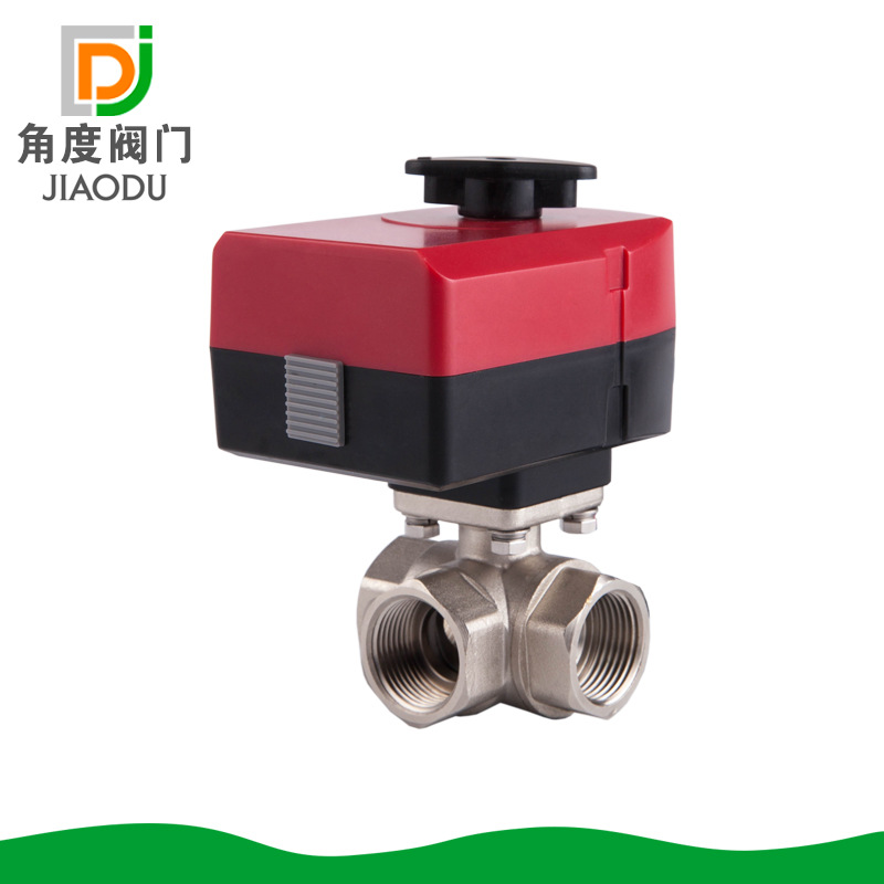High-quality DN20 DN25 DN32 three-handed self-220V, 24V brass wire nickel-plated electric ball valve