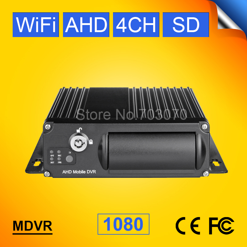 256G Wifi Vehicle AHD Mobile Dvr 4CH Wifi Mdvr Software Free Remote Monitor PC Phone Monitor