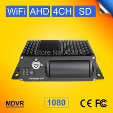 256 г автомобильный Wi-Fi Мобильный видеорегистратор с ahd-камерой, 4CH Wifi Mdvr, программное обеспечение бесплатно, удаленный монитор, ПК/монитор телефона система безопасности 1080 Автомобильный видеорегистратор