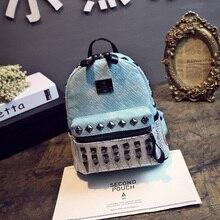 Корейский моды личности заклепки плеча сумку Корейской змея модницы студенты ударил цвет досуг небольшой рюкзак сумка