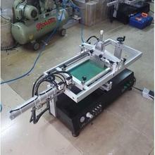 Новые пневматические пластиковые бутылки трафаретная печатная машина бутылки Трафаретный принтер