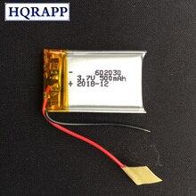 1/2/4 шт. 602030 декорирования миниатюрных Перезаряжаемые 500 мА/ч, литий-ионный аккумулятор литий-полимерный аккумулятор 3,7 v Батарея MP3 MP4 MID Bluetooth игрушечные колонки
