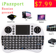 iPazzport i8 Wireless Mini Keyboard Russian Keyboard +Touchpad Gaming Keyboards 2.4Ghz for Samsung Smart TV Box Laptop PC metal kiosk keyboard with touchpad stainless steel keyboards weatherproof keypads industrial keyboards ruggedized keyboards