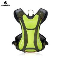 Anmeilu Outdoor Sport Bag Marathon Trail Running Gym Waterproof Back Bag Men Women Cycling Climbing Jogging