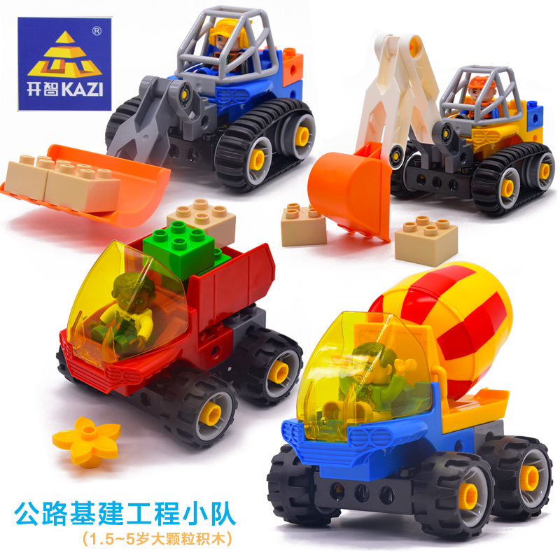 Capable New Big Large Size Building Blocks City Construction Traffic Car Bricks Kids Baby Educational Toys Compatible With Legoing Duplo