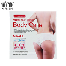2016 New High Quality Body Skin Care Mask For Slim Tighs And Firm Buttocks Whitening Firming Callipyge Mask KF-019