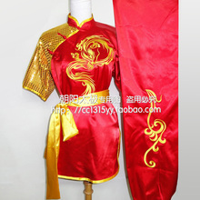 Customize Chinese wushu clothes kungfu uniform taolu clothing Martial arts suit embroidery for woman children girl boy kids