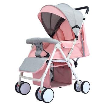 цена Baby Stroller Lightweight Can Sit Can Lie on The Parachute Car Light Portable Folding Children's Trolley Four-wheel Baby Cart онлайн в 2017 году