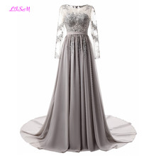 Elegant Court Train Evening Dresses Illusion Lace Appliqued Long Sleeves Prom Gowns A-Line Empire Crystals Chiffon Formal Dress appella appella 582 1005
