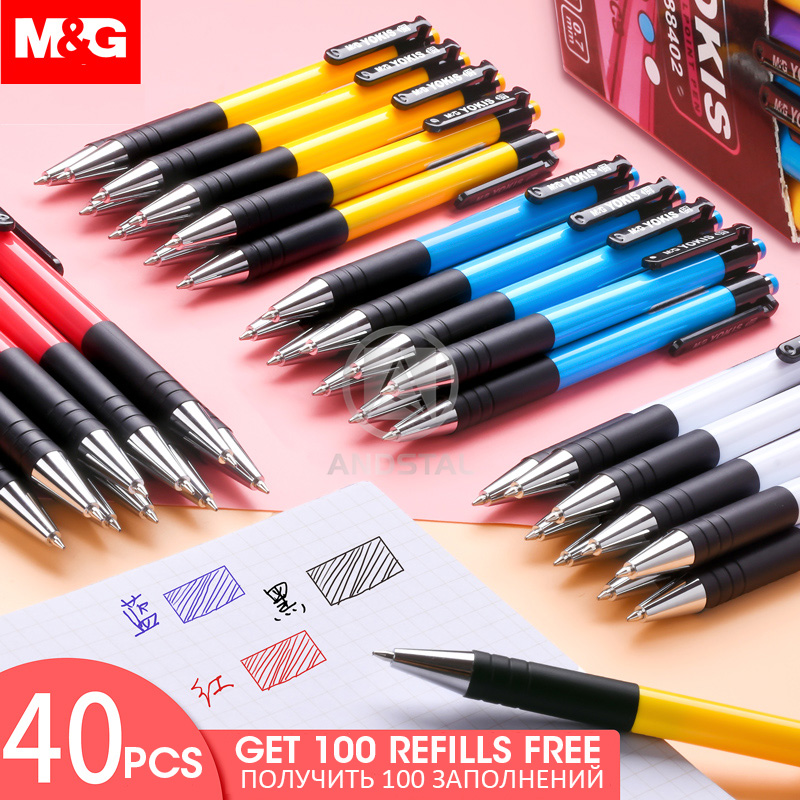 M&G <font><b>20</b></font>/40pcs Retractable Ballpoint Pen 0.7mm with <font><b>100</b></font> refills blue black red Ball Point Pen Pens for school office supplies image