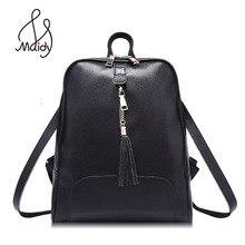 Высокая натуральная кожа рюкзак женщины и плечо большие сумки Mochila школьные сумки для подростков Мода консервативный для ноутбука на молнии большой