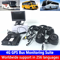 Автомобильный мониторинг специальный провод коаксиальный HD 4 канала AHD SD карта хост мониторинга 4G GPS автобус мониторинга набор школьный авт...