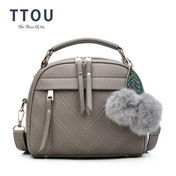 884b82236c92 TTOU квадратный из искусственной кожи сумки цепи курьерские Сумки с мячом Женская  сумка через плечо слинг Bolsa Вечерние