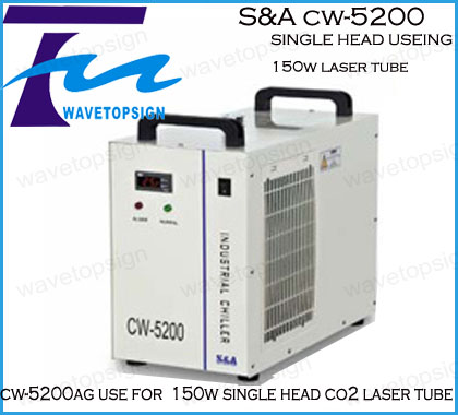 teyu chiller CW-5200AI  chiller CW- 5200AG  CW5200  laser machine chiller USE FOR co2 laser machine and yag laser machine industrial cooling machine cw5200 laser chiller cw5200 use for laser engraving and cutting machine