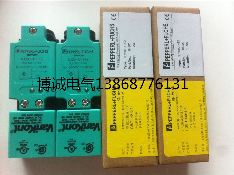 New original NJ20+U1+E2 Warranty For Two Year new original xs7c1a1dbm8 xs7c1a1dbm8c warranty for two year