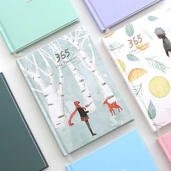 365 days personal diary planner hardcover notebook diary 2017 office weekly schedule cute korean stationery libretas y cuadernos