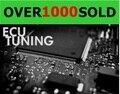 170 ECU Тюнинг программного обеспечения + 10 Гб ECU свалки (после извлечения)