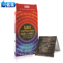 10pcs/pack Big particle 3D spike dotted ribbed G-spot condom sex ice fire feeling Lubricating condoms for men toy contraception
