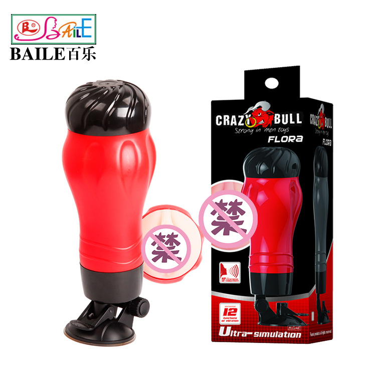 ФОТО aircraft cup adult interest sex products Vibration suction cup sex toy Jamaica