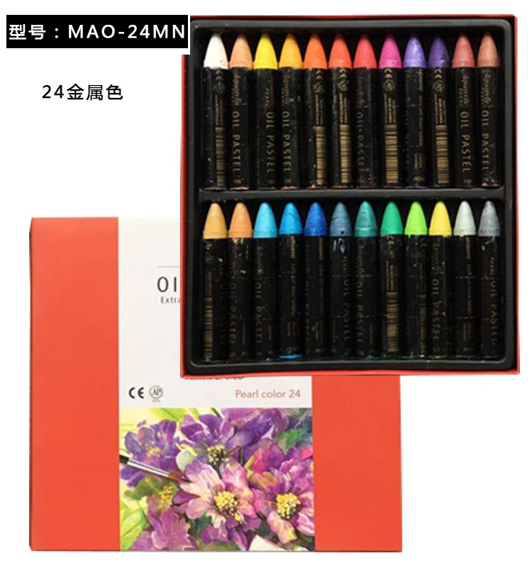 Mungyo Water-Soluble Oil Pastel Set of 12/24 - Assorted Colors