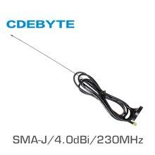 Высококачественная присоска антенна с усилением, 230 МГц, сопротивление 50 Ом, менее 1,5 SWR, 4.0 дБи, интерфейс с функцией усиления на 50 Ом