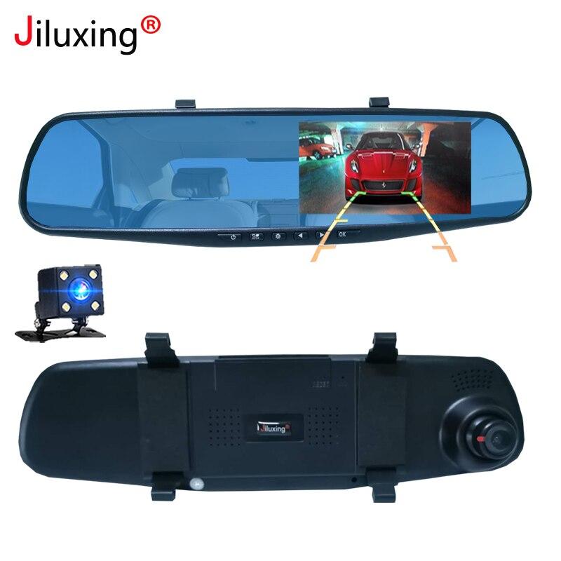 Jiluxing câmera Do Carro 1080P espelho DVR duas câmeras carro Espelho Retrovisor Gravador de Vídeo Digital Camcorder Auto Traço Cam Noite visão