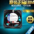 التوصيل المجاني. Brand جديد حقيقية 8314H 8032 6.0W 8 سنتيمتر/24 V cm العاكس مروحة
