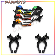 цена на for YAMAHA YZF R1 2004-2008 with logo CNC Motorcycle Accessories Adjustable Brake Clutch Levers Foldable Extending