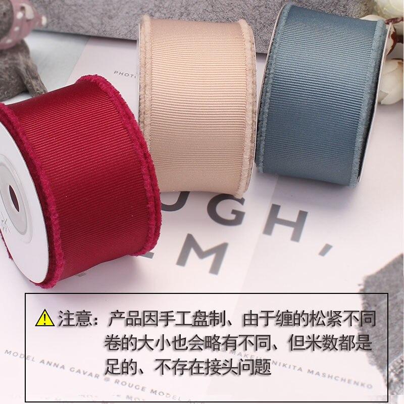 10mm Satin Woven Edge Christmas Ribbon