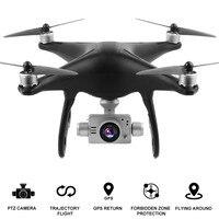 2019 Новый Дроны с камерой HD Z5 PRO 5,8G WI FI 1080 P HD Камера с переносной бесщеточный карданный Квадрокоптер с дистанционным управлением Flying», «Миньон