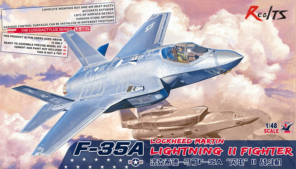 RealTS Meng Modèle LS-007 1/48 F-35A LIGHTNING II Combattant