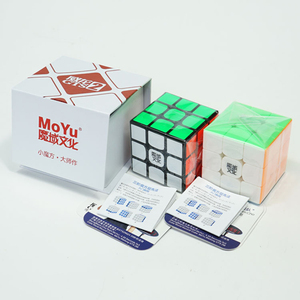 Image 3 - MoYu Weilong GTS 2M/Weilong GTS2 M/Weilong GTS2M Speed Cube Weilong GTS 2 Magico Pprofissional Toys For Children