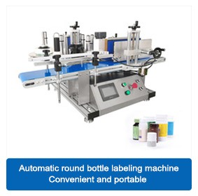 capping-filling-labeling-Large (10)