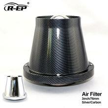 R-EP автомобильный воздушный фильтр 2 дюймов нагнетатель капот Впускной Универсальный Carro автомобильный комплект filtro de ar esportivo Турбокомпрессор картридж 76 мм