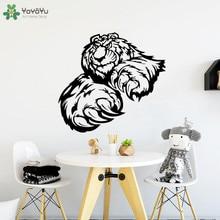 YOYOYU Wall Decal High Quality Bear Paws Claws Pattern Animal Sticker Decals Creative Bedroom Decoration Cartoon DecorCT779