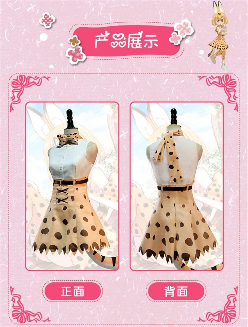 Hot Sale Anime Kemono Friends Leptailurus Serval Cosplay Costume Cute Women Dress D anime balala the fairies duan xiaomin cosplay costume cute yellow girl dress d