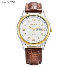 SmileOMG Hot Sale Luxury Quartz Sport Military Stainless Steel Leather Band Wrist Waterproof Calendar Watch Free Shiping ,Sep 28