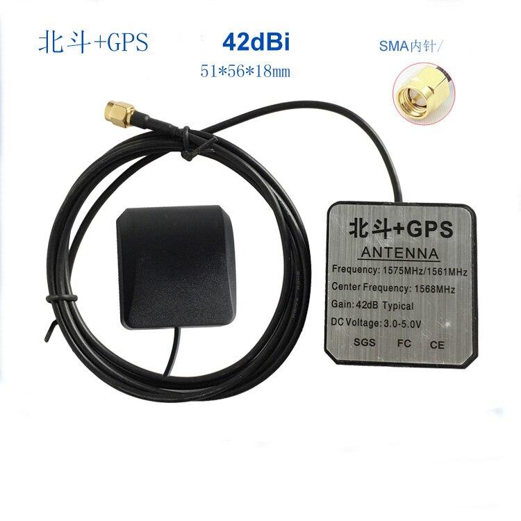 BD+GPS Two-mode Antenna(42dbi) Satellite Positioning Antenna Onboard Navigation Two-mode Antenna