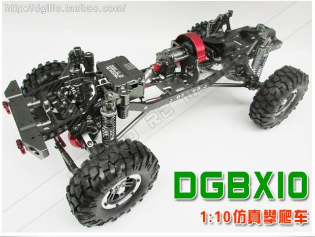New! 1/10 Axial SCX10 Upgrade Option Parts metal car frame set -in ...