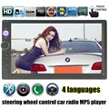 Car Radio MP4 MP5 Плеер 7 ''дюймовый Сенсорный Экран HD 2 Din Bluetooth Стерео FM/USB/TF/AUX Аудио-Видео руль conrol