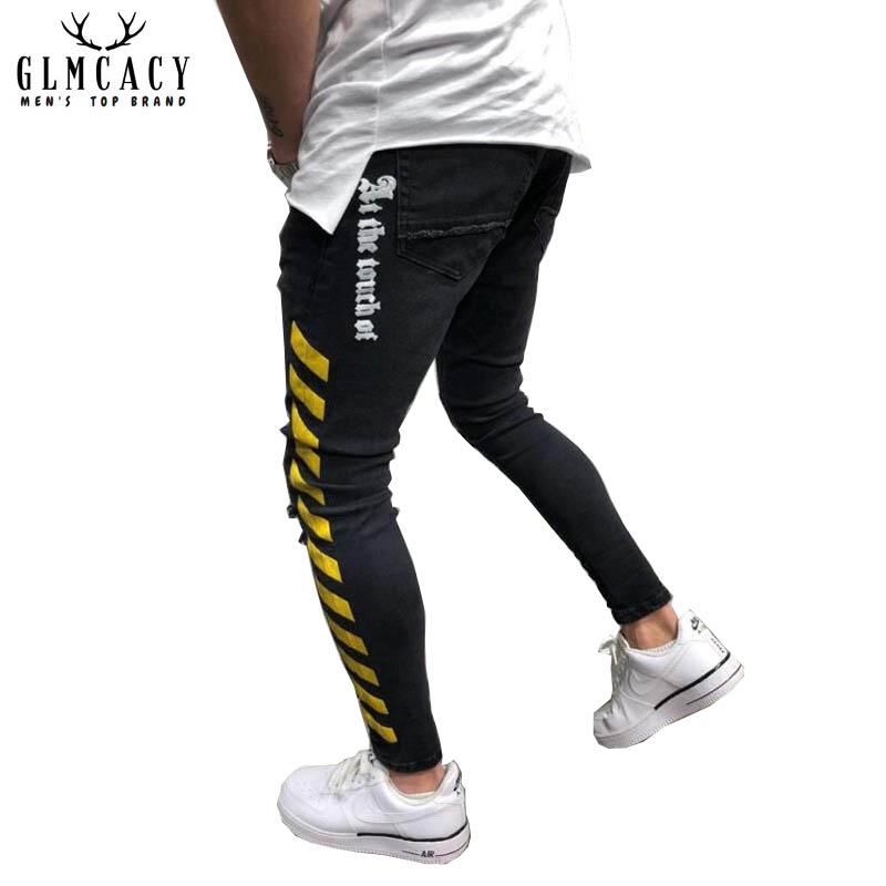 Men S Black Jeans Yellow Side Stripes Hip Hop Streetwear