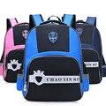 Детские школьные сумки ортопедический Рюкзак Школьные сумки Детский дорожный рюкзак школьный рюкзак для мальчиков и девочек Повседневный ...